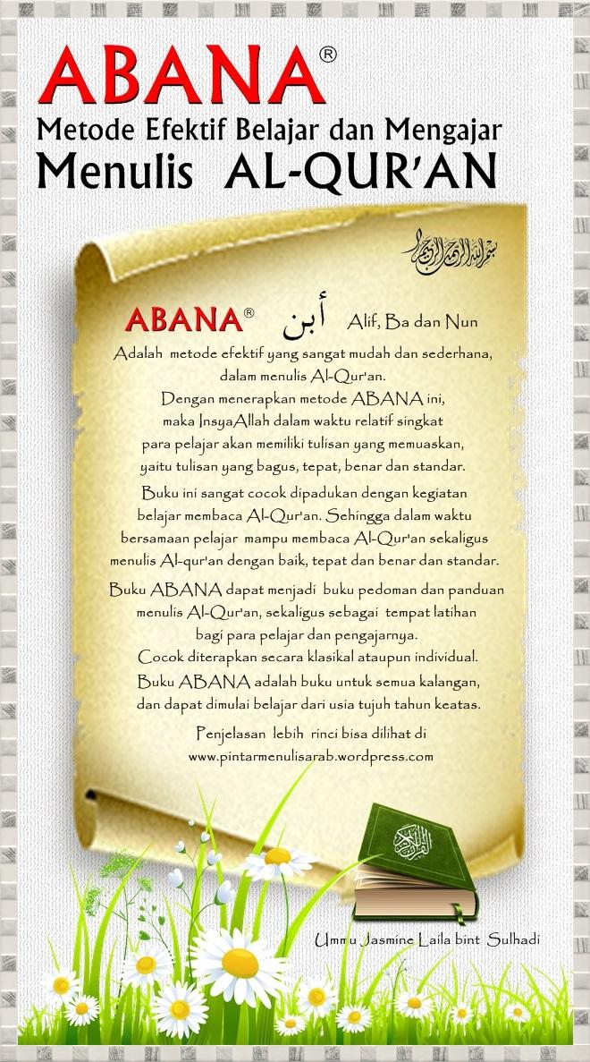 kitab lubabul hadits pdf to word